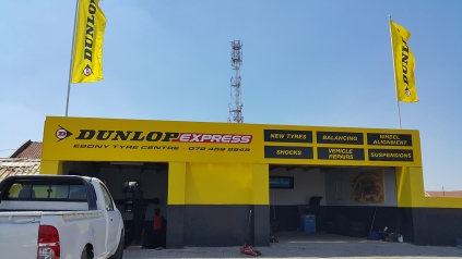 Dunlop Express