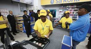 b2-latest-offering-sefalana-quick-store-sefalana-group-has-declared-a-p191-1-million-profit-before-tax-for-the-financial-year-ended-30-april-2015-pic-koketso-oitsile